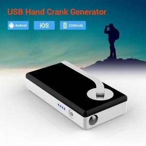 Matkageneraator USB